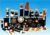 铁路信号电缆PTYA23-56芯