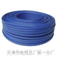 小截面软芯电缆RVVP6*0.4/0.3/0.2 小截面软芯电缆RVVP6*0.4/0.3/0.2
