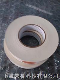 水溶胶带水溶纸(美国进口)
