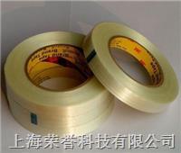 3M胶带-3M纤维胶带-3M8915