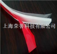 红膜白胶亚克力泡棉双面胶带