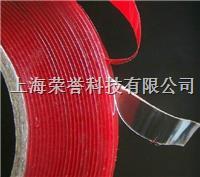 红膜透明亚克力泡棉双面胶带