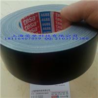 tesa4688徳莎4688PE涂层布基胶带代理直供 tesa4688