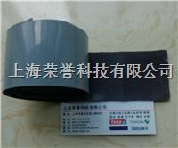 代替tesa4563光滑表面辊筒缠绕胶带**替代代理直供