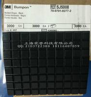 3MSJ5008代理直供 3MSJ5008