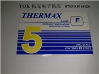 5格F型温度指示标签 英国TMC热敏试纸 5格F型测温纸 温度贴纸 5格F型
