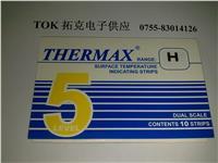 英国THERMAX温度试纸 温度热敏试纸 TMC热敏试纸 5格H型测温纸  5格H型