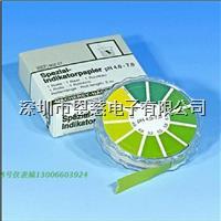 德国MN 90214特种pH试纸 PH12.0-14.0单色PH试纸 快速水质测试纸 90214