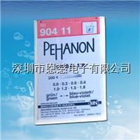 德国MN PH试纸90414刻度1电镀废水快速水质测试纸ph2.8-4.6 90414