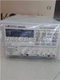 台湾茂迪MOTECH推出一款微电流精密稳压电源LPS-305mini