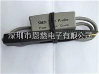 台湾茂迪MOTECHMT-4080D配套夹具TL08A/TL08C TL08A/TL08C