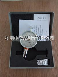 凯特KTE 原装正品LX-A-2邵氏橡胶硬度计 LX-A-2