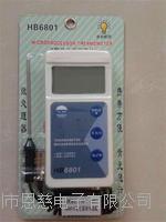 HB6801温度计 HB6801
