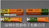 M型真空油脂 英国APIEZON阿佩佐高真空油脂 密封脂润滑油脂25g M型
