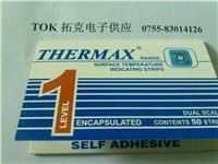 英国TMC单格温度试纸 测温试纸THERMAX 感温变色纸 单格型热敏试纸