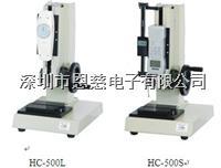 凯特原装正品 HC系列测摇式测试台  数显测摇式测试台HCS-500  限时促销中