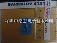 英國THERMAX溫度紙 微型溫度紙3格系列 監控溫度變色試紙 3格