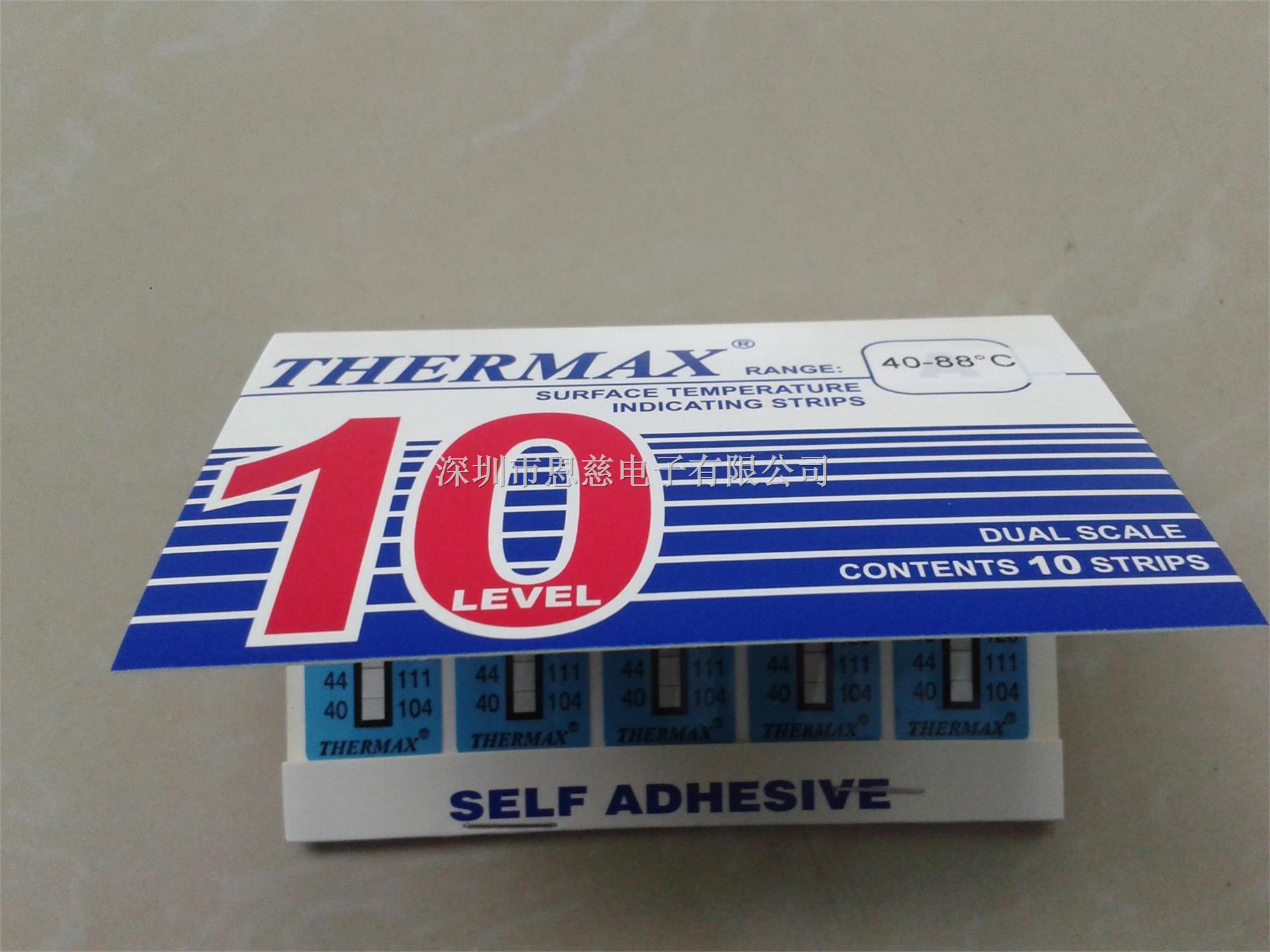 英国TMC/英国THERMAX