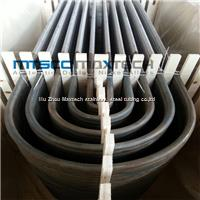 Stainless steel U-bent tubing