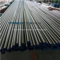 Stainless steel high-pressure tubing