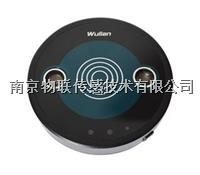wulian无线车位感知传感器 ZigBee智能家居