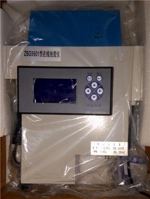 ZBG9901型在線濁度儀 YC-ZBG9901