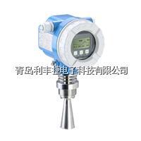 FMR240雷達液位計 FMR240