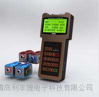 手持式超聲波流量計 TUF-2000H