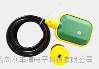青島液泵控制用浮球開關KEY-5 KEY-5