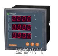 智能型三相電流表
