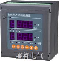 導軌式四路剩余電流式電氣火災監控探測器