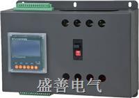 一體式剩余電流式電氣火災監控探測器