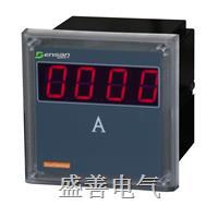 智能型单相电流表 智能型单相电流表