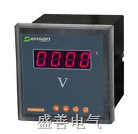 智能型单相电压表 智能型单相电压表