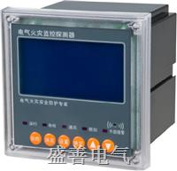 GW-DH200剩余电流式电气火灾监控探测器 GW-DH200