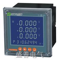 BRN-D303-AI三相网络电流表 BRN-D303-AI三相网络电流表