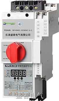 YCPS(KBO)-45控制與保護開關 YCPS
