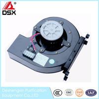 High-quality centrifugal air blower  DSX-195