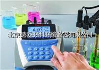 D10P-13氟離子濃度計