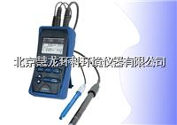 Multi350i多功能水質分析儀 Multi350i
