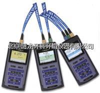 Multi3420便携式多参数水質分析儀 Multi3420