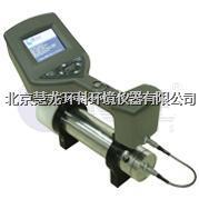 IRM-1000核素识别仪 IRM-1000
