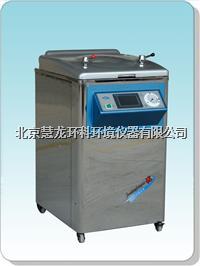 YM75CM立式压力蒸汽灭菌器 YM75CM(液晶触摸屏智能控制型)