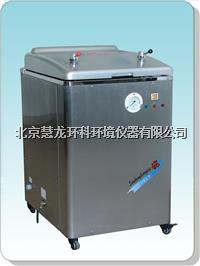 YM50B立式压力蒸汽灭菌器 YM50B(自动控水型)