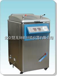 高压灭菌器 YM50Z