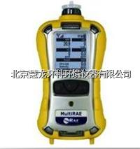 PGM-62X8六合一有毒有害气体检测仪   PGM-62X8
