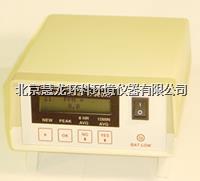 Z-900XP硫化氢检测仪 Z-900XP