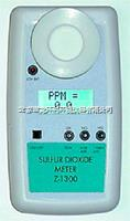 ZDL-1300二氧化硫检测仪 ZDL-1300