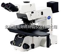 MX61半導體檢查顯微鏡 MX61