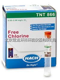 TNT866T余氯和總氯試劑
